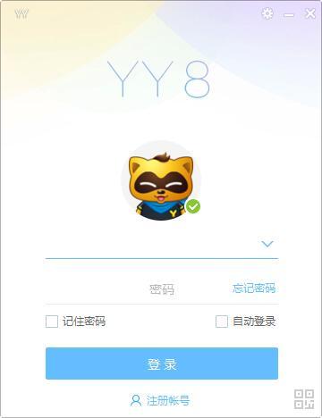 YY语音下载
