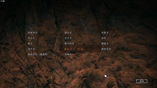 孤岛惊魂原始杀戮steam版如何设置中文?steam版中文设置攻略