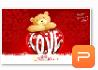 卡通小熊背景情人节PPT模板