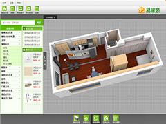 家居设计软件哪个好?好用的家居设计软件下载
