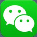 微信分身版 V5.2.1.17 for iphone