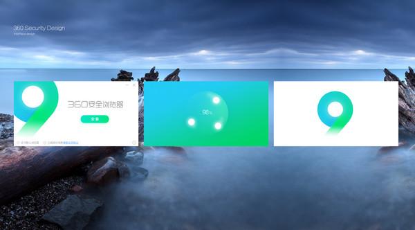 360云顶集团娱乐浏览器9
