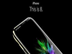 确定!iPhone8将支持无线充电:零件订单已下达