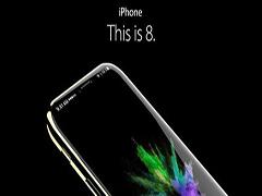 iPhone8最新消息:或支持无线充电技术