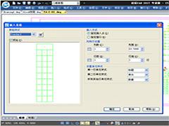 十款最好用的cad制图软件下载