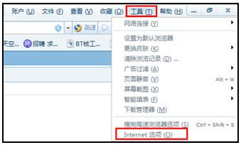 搜狐影音播放器官方下載