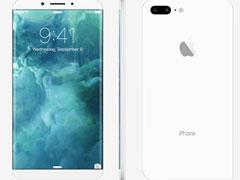 iphone8什么时候上市?iphone8上市时间预测