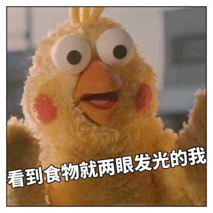 最近很火的鸡的表情包