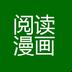 斗破苍穹漫画集大全 V3.0 for Android安卓版