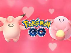 Pokémon GO情人节限定活动来袭