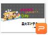 Happy Children`s Day儿童节快乐PPT模板