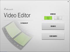 视频截取软件哪个好?8款视频截取软件推荐