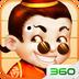 云中欢乐斗地主 V3.0.0000 for Android安卓版