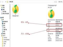 QQ影音怎么截取音频文件?QQ影音截取音频方法