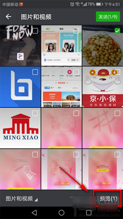 微信在图片上添加表情?微信手机添加表QQv图片表情图片包图片