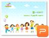 卡通风格六一儿童节PPT模板