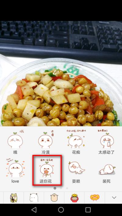 微信发朋友圈时在表情上添加表情?小朋友搞笑图片包gif图片