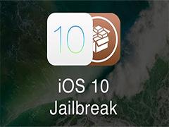 苹果手机越狱好不好?iPhone越狱好不好?