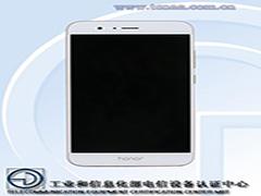 荣耀V9发布会前瞻:128GB顶配或售3499元