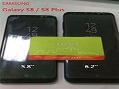 三星S8/Plus同框谍照曝光:虚拟Home键