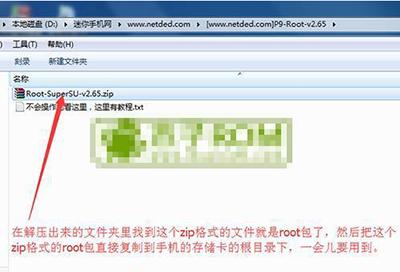 华为p10刷机?华为p10刷机教程ad2079键盘操作指南图片