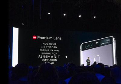 华为p10/p10 plus手机正式发布:售价4700元起
