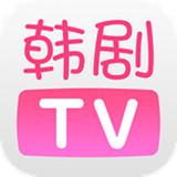 韩剧TV V2.8.2 for iPhone