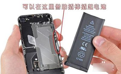 苹果4s听筒拆机图_iphone4s怎么拆机?iphone4s拆机图解_iphone_下载之家