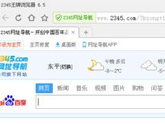 qq浏览器怎么下载安装?qq浏览器下载安装图文教程