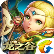 龙之谷 V1.11.0  for Android安卓版