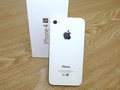 iPhone4S视频怎么修剪?iPhone4S修剪视频的方法