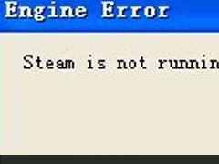 系统提示:steam is not running的解决方法