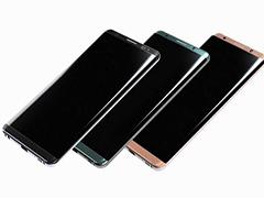 三星S8和苹果iPhone8哪个好?三星S8和iPhone8对比评测
