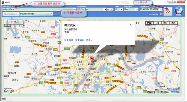 谷歌地图下载器(google map saver) 4.0 绿色汉化版