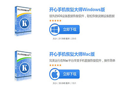 mac把微信聊天记录保存到电脑上教程