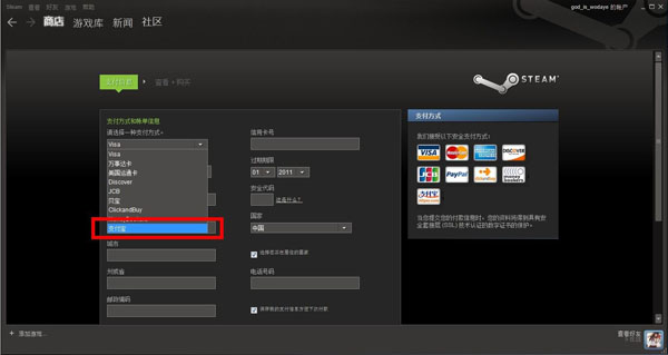 Steam平台 2.0  Linux版