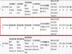 国行三星S8通过3C认证:15W充电器