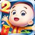 大头儿子2乐园酷跑 V1.6 for Android安卓版