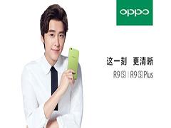 OPPO R9s绿色版什么时候上市?