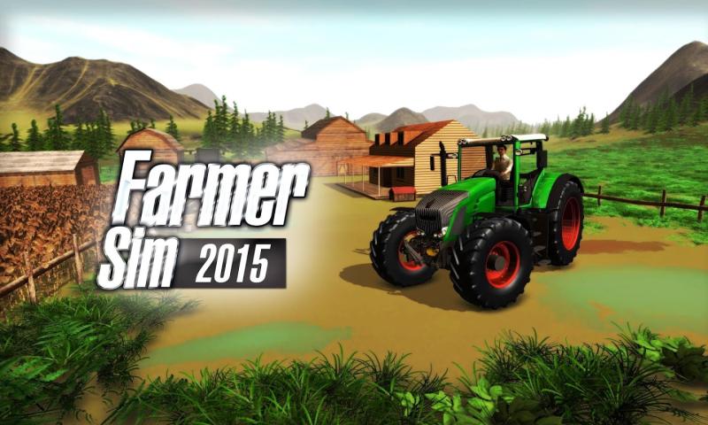 开心农场收获模拟