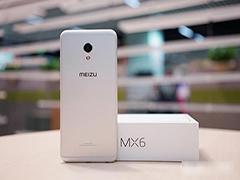 魅族MX6接口好不好?魅族MX6有HDMI接口吗?