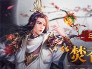 诛仙 V1.0 for Android安卓版