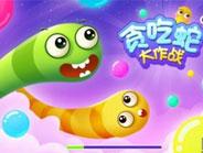 贪吃蛇大作战 V1.0 for Android安卓版