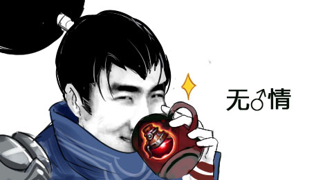 骚男喝水动态表情包