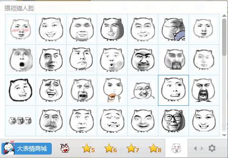 猥琐猫人脸QQ表情包