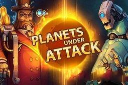 行星遭遇攻击