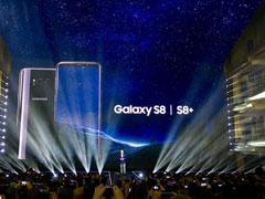 三星s8什么时候上市?三星S8开售时间一览
