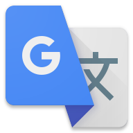 谷歌翻译 V5.22.0 for Android安卓版