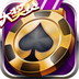 金牌德州扑克 V2.2.0 for Android安卓版