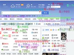 QQ浏览器2017愚人节整人弹幕功能玩法